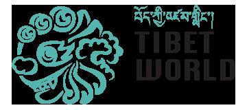 Tibet World